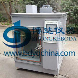 北京中科博达山东气体混合腐蚀试验箱