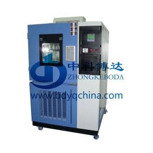 北京中科博达BD/GDJW-225交变高低温试验箱北京厂家