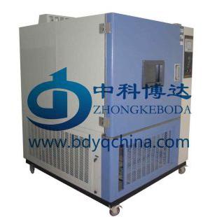 北京中科博达 BD/SN-900水冷氙灯老化试验机