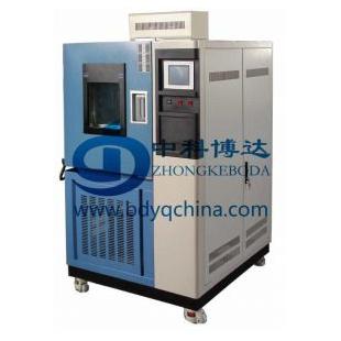 北京中科博达西安交变霉菌试验箱厂家
