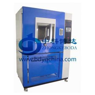 北京中科博达BD/SC-800沙尘试验箱/砂尘试验机