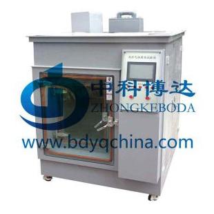 北京中科博达北京混合气体腐蚀试验箱厂家