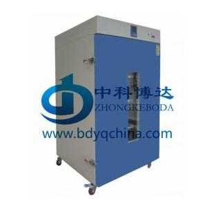 北京中科博达DGG-9620A立式干燥箱