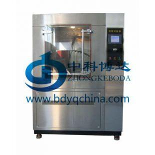 北京中科博达淋雨试验箱/防水试验箱BD/LY-010