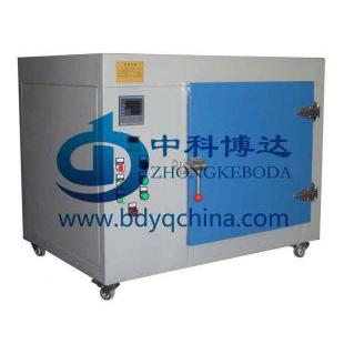 北京中科博达高温试验箱GWH-403