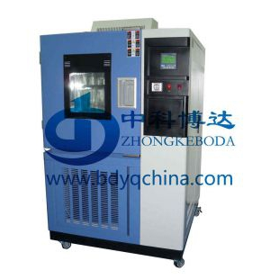 北京中科博达高温试验箱