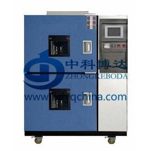 北京中科博达恒温恒湿箱/湿热试验箱 BD/WDCJ-100L
