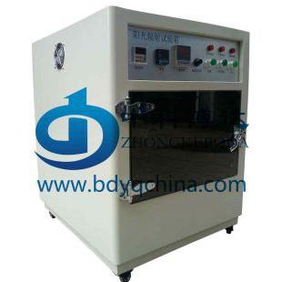 北京中科博达老化试验箱/耐候试验箱BD/SN-T