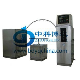 北京中科博达砂尘试验箱/防尘试验箱IPX3IPX4摆管淋雨装置