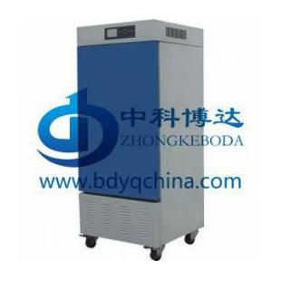 北京中科博达低温试验箱