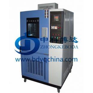 福建BD/GDW-225高低温试验机