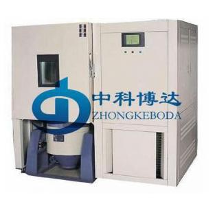 北京中科博达 高低温振动复合试验箱 BD/GDWZ-225
