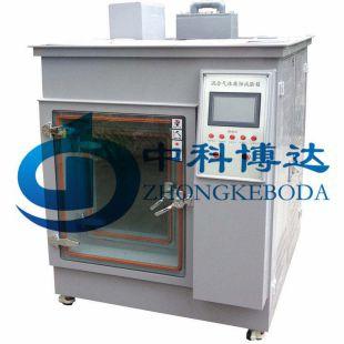 BD/LSO2-150低温二氧化硫试验箱