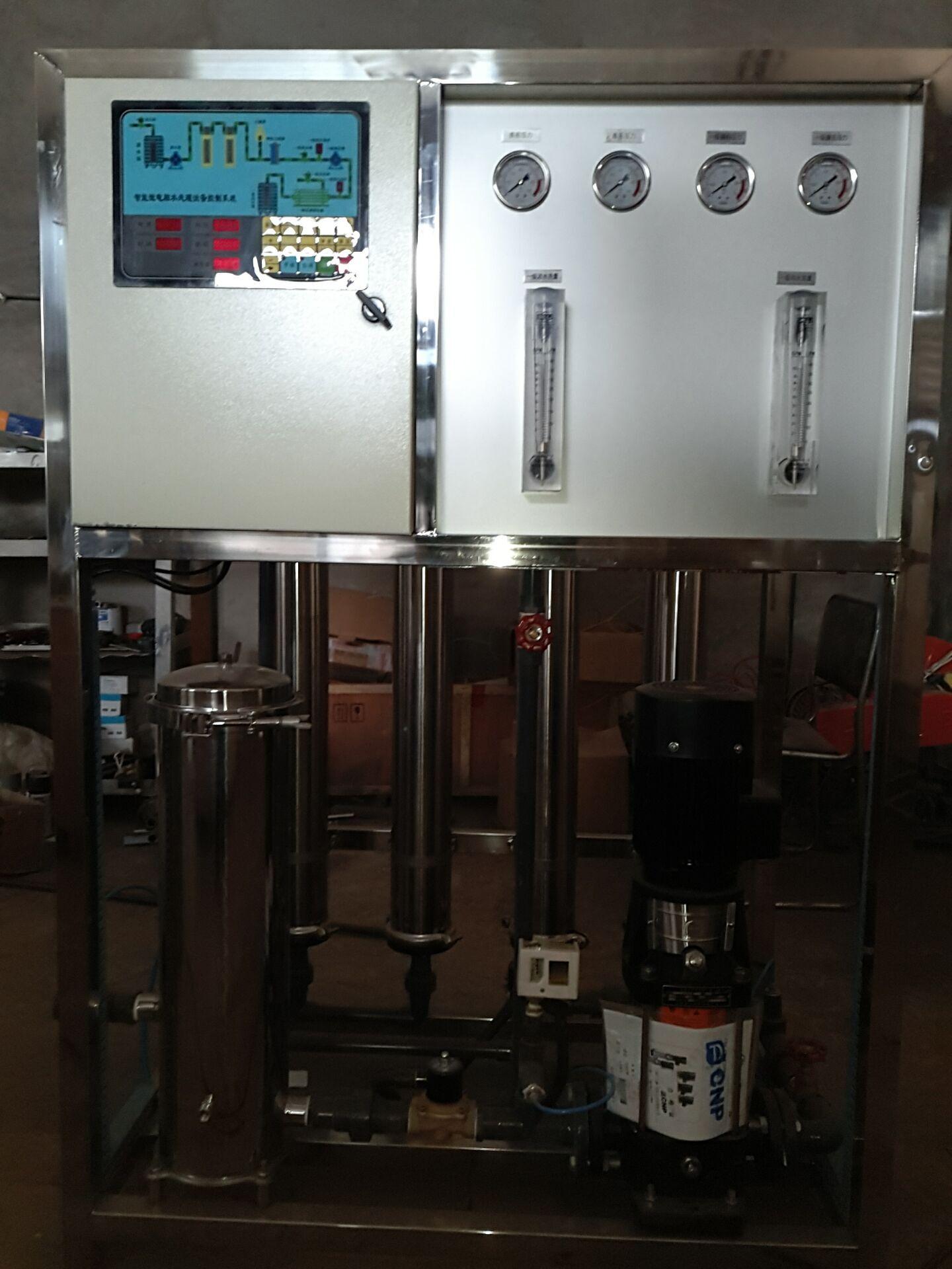 LONGBIYUAN纯水器/纯水机/纯水系统