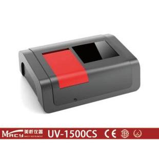 UV-1500CS小双光束紫外可见分光光度计