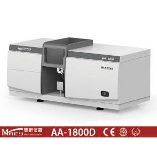 AA-1800D八灯座单火焰原子吸收光谱仪