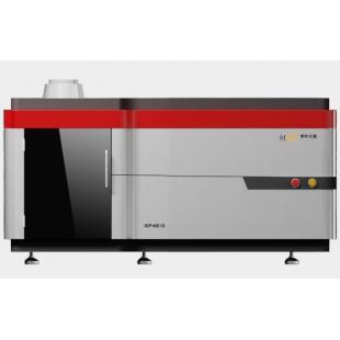 ICP-6810全譜直讀電感耦合等離子體發射光譜儀
