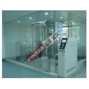 品达IPX1~IPX9 淋雨试验室 IP防护等级试验室