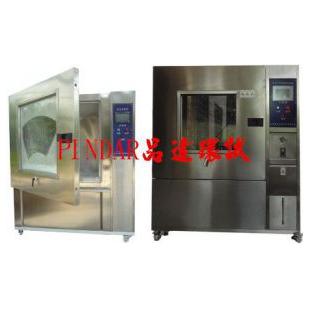 品达 IP69K IP69 防尘防水试验箱