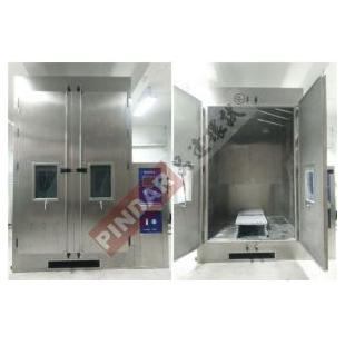 品达 砂尘试验室 沙尘试验室 防尘试验室 MAX-IP5X IP6X