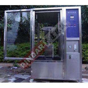 品达淋雨试验箱/防水试验箱 MAX-IPX1 IPX2