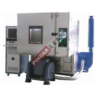 品达 三综合试验箱 MAX-WSZ