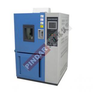品达 恒温恒湿箱/湿热试验箱 MAX-TH