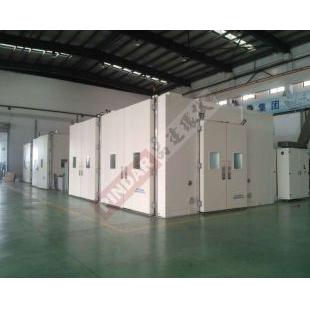 品达 步入式试验箱/步入式实验室 MAX-STL