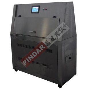 品达?紫外耐气候试验箱 紫外老化试验箱MAX-UV