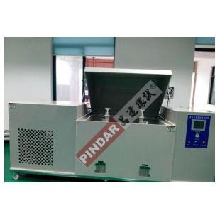 品达复合盐雾试验机  盐雾复合式试验箱MAX-?PV1210