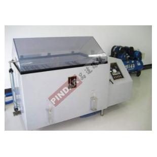 品达?盐雾试验箱 盐水喷雾试验机 精密盐雾箱 盐雾机MAX-Y