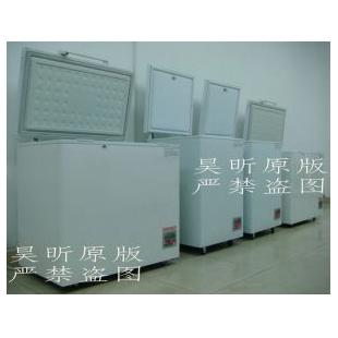 东莞昊昕-30度冰箱冰柜冷柜低温箱