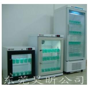 东莞昊昕SMT锡浆贮存贮藏冰箱冰柜