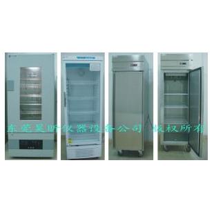 东莞昊昕低温冰箱/冷藏柜