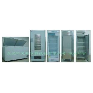 东莞昊昕工业胶水低温冷冻保存冰箱