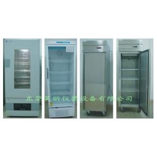东莞昊昕试剂低温冷藏箱