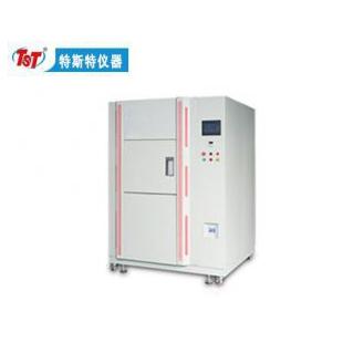 冷热冲击试验箱/冷热冲击测试箱