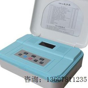 北京天长福理疗康复仪器