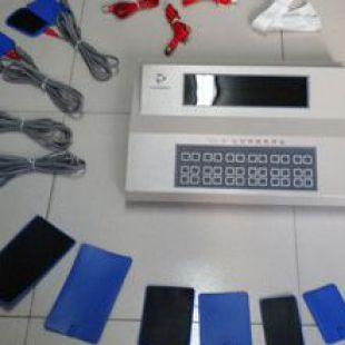 北京天长福电疗仪器