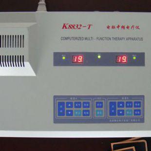 翔云K8832-T加热型电脑中频电疗仪,双通道90处方,包邮