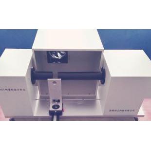 济南润之喷雾激光粒度仪/激光光散射仪Rise-5001