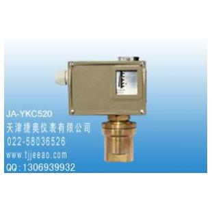 JA-YKC520通用型差压控制器