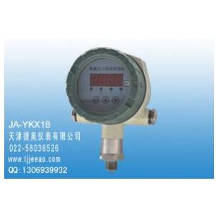 JA-YKX18智能压力控制器