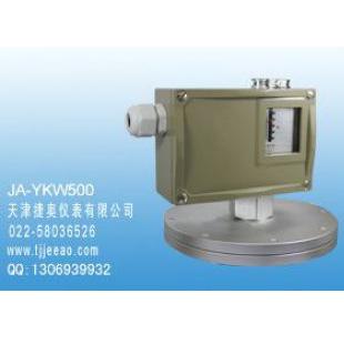 JA-YKW500微压力控制器