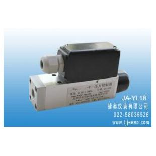 JA-YL18小巧型压力控制器?