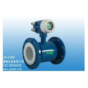 JA-LDG型智能电磁流量计