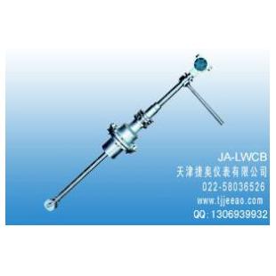 JA-LWCQ(切向)及JA-LWCB(轴向)型插入式涡轮流