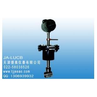 JA-LUCB型插入式涡街流量传感器