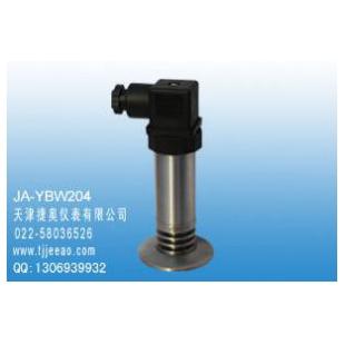 天津捷奥压力变送器JA-YBW204卫生型压力变送器