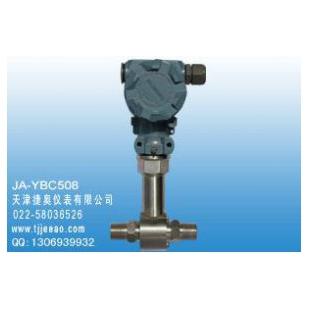JA-YBC508型差压变送器